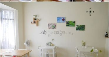 【台南美食】吾慢食堂。清新淡雅私宅料理!也是漂亮小民宿