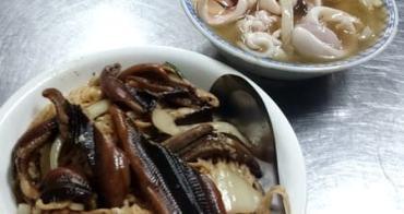 【台南美食】眼鏡仔鱔魚意麵 。隱身南區巷弄內高CP值美味鱔魚麵