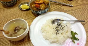 【台南美食】老騎士咖哩飯。白飯 飲料 小菜 熱湯任你吃到飽