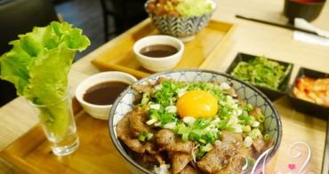 【台北美食】開丼 燒肉vs丼飯。一吃就上癮~丼飯三吃新奇體驗!