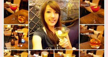 【台北美食】超級異國風~好像來到埃及皇宮!!週末小酌的好去處。HOTEL QUOTE Taipei BAR 333