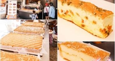 【台南美食】多多巧思現烤蛋糕。8款豐富口味創意蛋糕!台南伴手禮推薦~大愛奶酥鹹蛋黃
