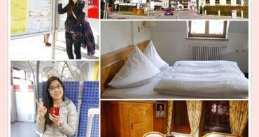【2013❤德國】開朗少女12天的進擊冒險。慕尼黑溫馨小民宿HOTEL GRUENWALD GARNI