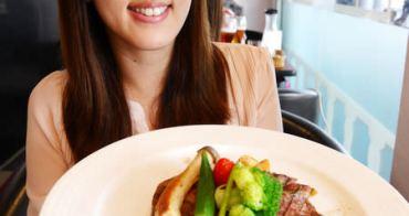 【台南美食】古典豆豆歐式餐廳。平價西式排餐好選擇~學生族最愛