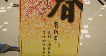 【食】陶板屋