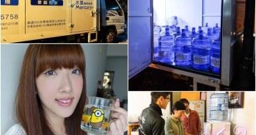 【台南桶裝水】水星國際桶裝水專業配送。優質好水!買水還送免費飲水機借用