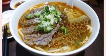 【妮❤吃】美食專家胡天蘭推薦! 西門町人氣牛肉麵。牛店