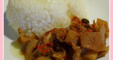 【妮。愛吃】超下飯!有了這個白飯可以吃好幾碗。艾西莉小卷醬