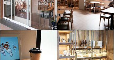【台北美食】金礦咖啡 (中和永貞店)。中和4號公園旁~24小時營業,不限時、有wifi插座咖啡店