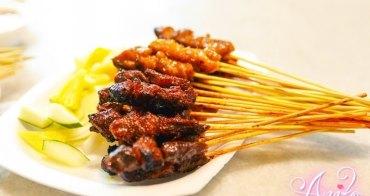 【2016❤新加坡】5天4夜新加坡自由行。老巴剎美食廣場Lau Pa Sat。新加坡宵夜必吃烤沙嗲