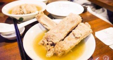 【新加坡自由行】5天4夜新加坡自由行。松發肉骨茶。入口即化的軟嫩肉塊!無限供應的美味湯頭