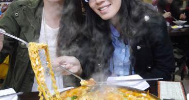 【首爾自由行】全球唯一韓文招牌星巴克스타벅스커피 x 三清洞年糕鍋 (吃休錢走) x 樂天超市採購