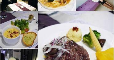 【台南美食】MUMU小巴黎。約會系微醺餐廳!餐點氣氛一級棒