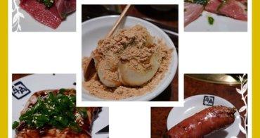 【台北美食】心頭好!我的吃到飽燒肉首選。牛角日式炭火燒肉 (中山店)