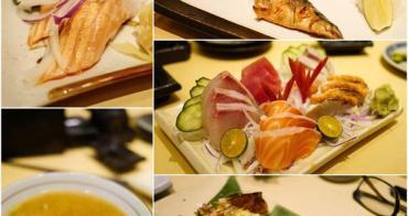 【台北美食】大江戶壽司。永和高CP值美味日式餐廳!吃完立馬想回訪