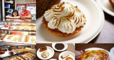 【台南美食】法樂褀糕點。法國師傅每日手工製作~道地法式糕點!鹹食大推虱目魚鹹蛋派