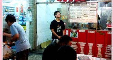 【妮。愛吃】永和15年美味豬排老店。金八式豬排飯