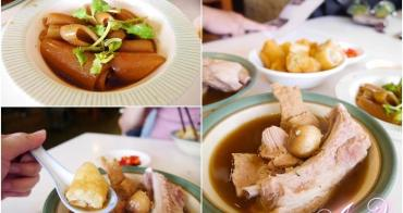 【新加坡自由行】5天4夜新加坡自由行~黃亞細肉骨茶餐室。新加坡必吃肉骨茶!濃厚黑胡椒味