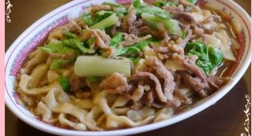【妮。愛吃】簡單好味道的肉絲炒麵。愛香園