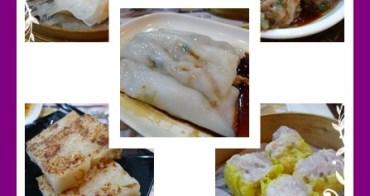【2011冬❤香港】5天4夜港澳養肉血拼行。平價坐擁米其林的享受-添好運點心專賣店