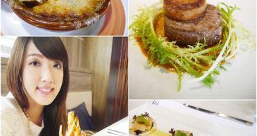 【新竹美食】吉仁紅酒餐廳JR RESTAURANT。太瘋狂了!!來店用餐有機會千元龍蝦免費吃