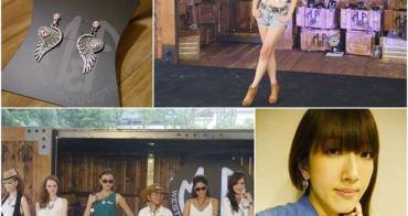 【飾品】M&F美國德州平價牛仔飾品~野性嫵媚時尚新品牌在台上市囉