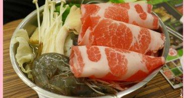 【妮。愛吃】小蒙牛推出好實惠的平價小火鍋。過鍋癮頂級小火鍋 (景安店)