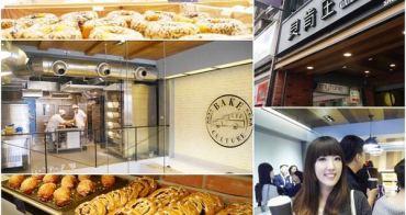 【台北美食】貝肯庄Bake Culture。吳尊也愛的嚴選烘焙!這裡吃得到世界各國的好吃麵包