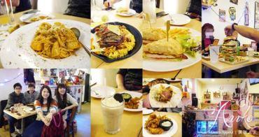 【台北美食】巴克斯美式小館。板橋美式餐廳推薦!超驚人20公分高巨無霸大漢堡~等你來挑戰