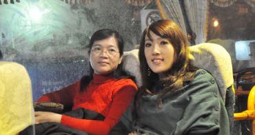 ☃天寒地凍北京行☃第1天✈全聚德烤鴨+什剎海酒吧街