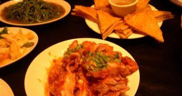 【食】Lacuz泰式餐廳
