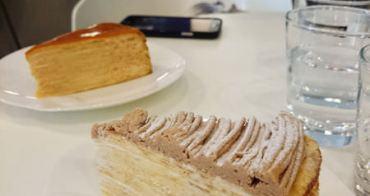 【台南美食】深藍咖啡館。千層蛋糕界的LV!!吃完果然驚豔