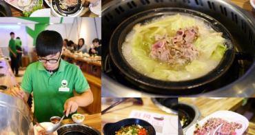 【台北美食】旺角迷你石頭火鍋。拌炒肉片更有滋味~一人一鍋超滿足石頭小火鍋