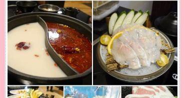 【妮❤吃】慈禧太后的最愛~想吃美味活體鱘龍魚就來這!。嚴選鍋品