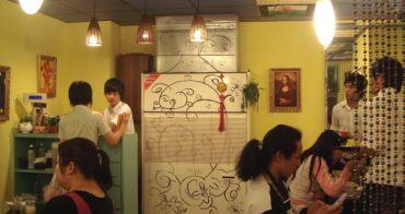 【食】do it盤子義式洋食館