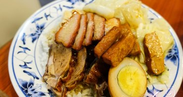 【永和美食】廣東正龍城烤鴨。永和在地人最愛的燒臘老店!天天大排長龍