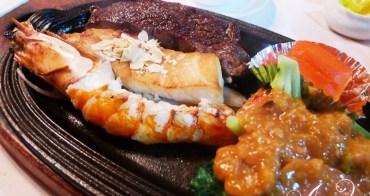 【台北美食】情人節大餐❤奢華一下耍浪漫推薦。紅屋牛排