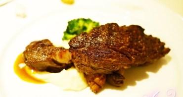 【台北美食】雅室牛排。雅緻溫馨約會系餐廳❤ 老饕牛排so yummy!!
