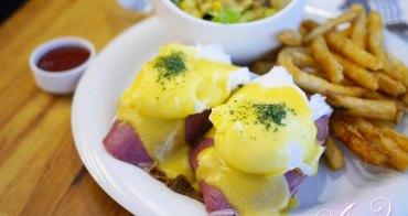 【台北美食】初花早午餐CHU HUA BRUNCH。永和人氣早午餐~每日新鮮手作麵包