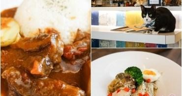 【台南美食】閃 SHEM 小餐館。巷弄裡的美味鄉村風小店!療癒系貓咪餐廳