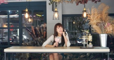 【永和美食】自由溫室。網美最愛!近永安市場站~巷弄中的IG打卡熱點