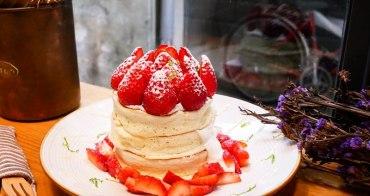 【台南美食】Kokoni cafe。老屋文青咖啡廳!超夢幻草莓鬆餅~雲朵般柔軟口感美味令人上癮