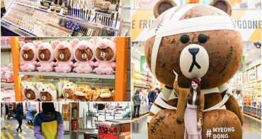 【韓國首爾景點】2019明洞逛街地圖。美妝品牌推薦、換錢所、美食攻略