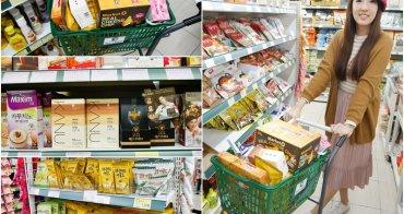 【韓國首爾景點】明洞哈莫妮超市。2019最熱門的韓國零食伴手禮!滿5萬韓元還可免費直送飯店
