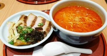 【台北美食】山頭火拉麵。永遠記不得正確名字的日本北海道拉麵