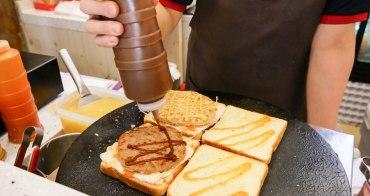 【韓國首爾美食】Isaac toast。韓國人氣早餐店!東廟站美食~現點現作鐵板吐司