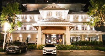 【曼谷自由行】Health Land Spa。Asoke站高CP值按摩推薦~550元享受2小時泰式按摩
