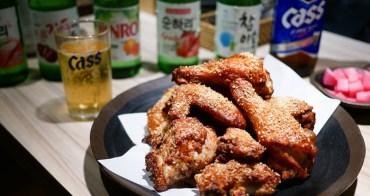 【台北美食】OvenMaru 烤頂雞。吃炸雞不怕高熱量~韓國NO.1 人氣烤雞品牌!超新奇的酥脆美味烤雞