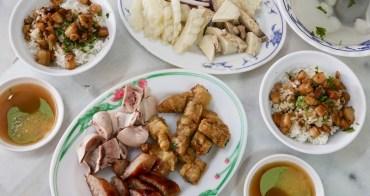 【台南美食】阿魯香腸熟肉。在地老饕的口袋名單!傳承第二代的美味黑白切