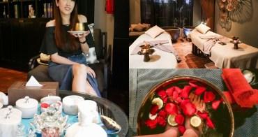 【曼谷自由行】Divana Nurture Spa。曼谷按摩推薦!享受貴婦級的奢華Spa~Nana站免費嘟嘟車接駁